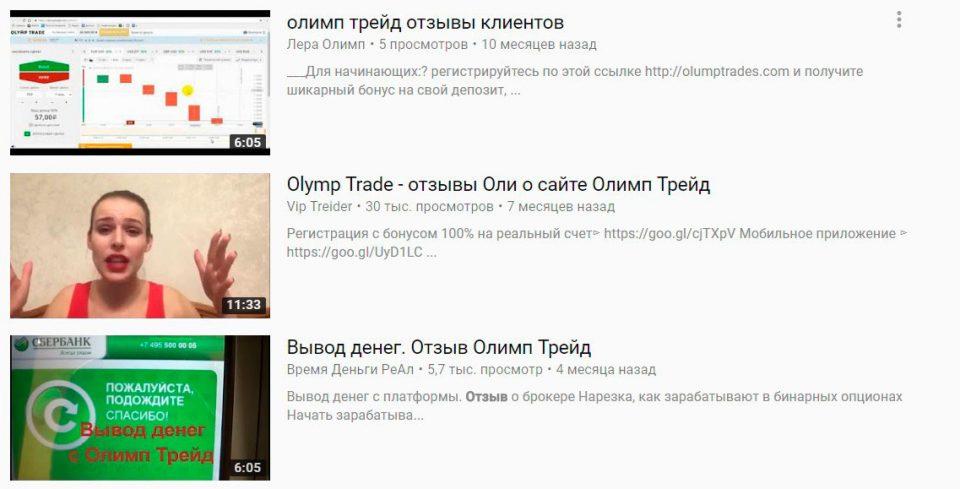 Собрание Ульяновской правда о олимп трейд предложения работе пенсионеров